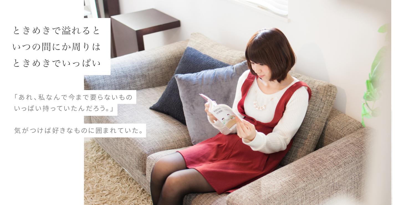 story03-pc